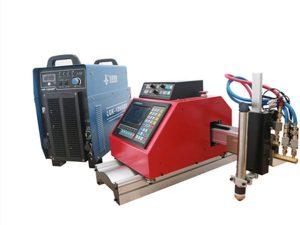 CA-1530 Karstā izpārdošana un labs raksturs Pārnēsājama CNC plazmas griešanas mašīnaPortable plazmas cutterplazmas cut CNC