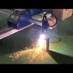 ķīniešu 63A metāla griešanas mašīnas pārnēsājams cnc plazmas griezējs