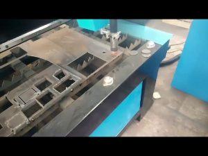 cnc plazmas griešanas mašīna, plazmas griešanas mašīna, nerūsējošā tērauda plākšņu griešanas mašīna