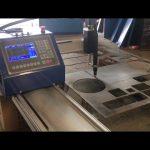 CNC pārnēsājama gaisa plazmas griešanas mašīna, pārnēsājama gaisa plazmas griezēja