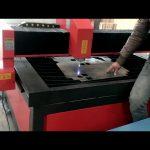 maza, lēta, augstas precizitātes metāla cnc plazmas griešanas mašīna